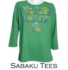 sabaku-2017.jpg
